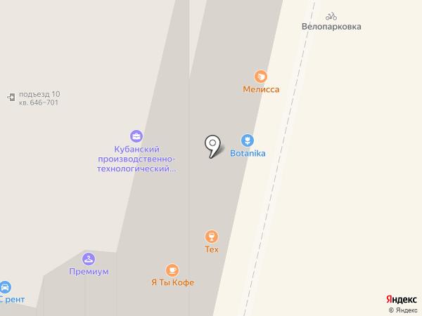 МЯТА Lounge на карте Краснодара
