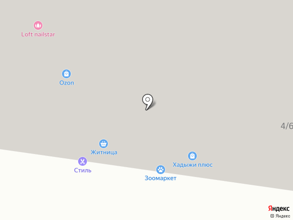 Каян на карте Краснодара
