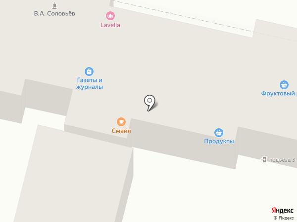 Кофейнюшка на карте Краснодара