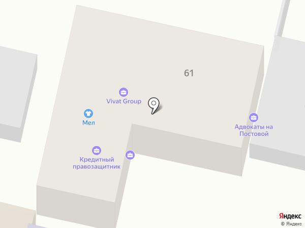 ЮРИСТ.RU на карте Краснодара