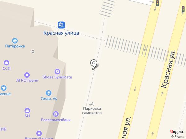 Генеральное почетное консульство Италии на карте Краснодара
