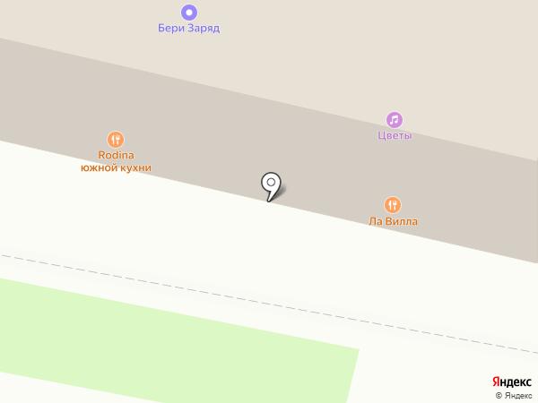 Варяг на карте Краснодара
