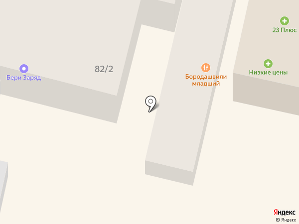 Street Vibes на карте Краснодара