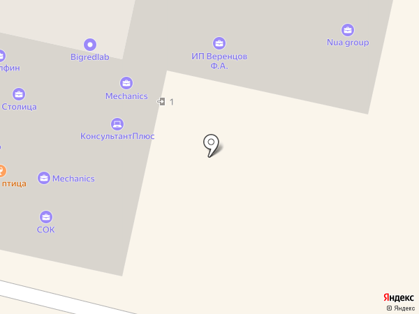 Партнер на карте Краснодара