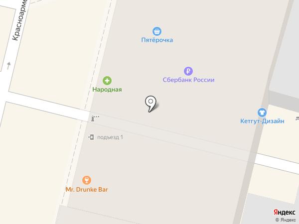 Jazzve на карте Краснодара