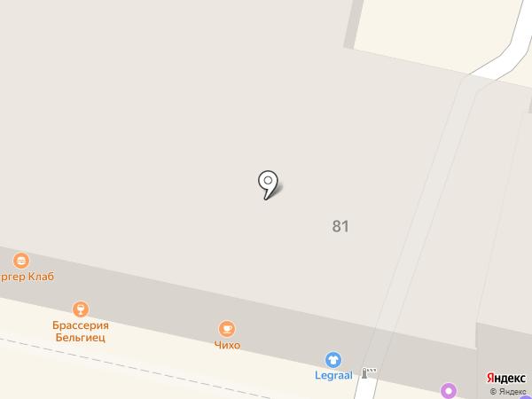 Danata на карте Краснодара