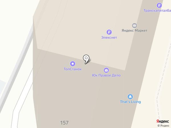 Южный инновационный центр на карте Краснодара