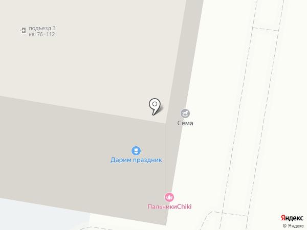 Магазин продуктов на карте Краснодара