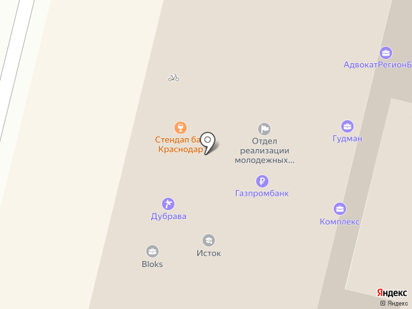 Soda на карте Краснодара