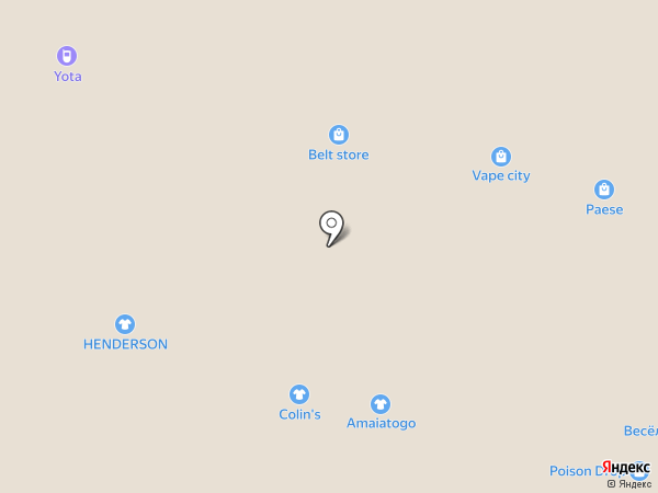 CheVape на карте Краснодара