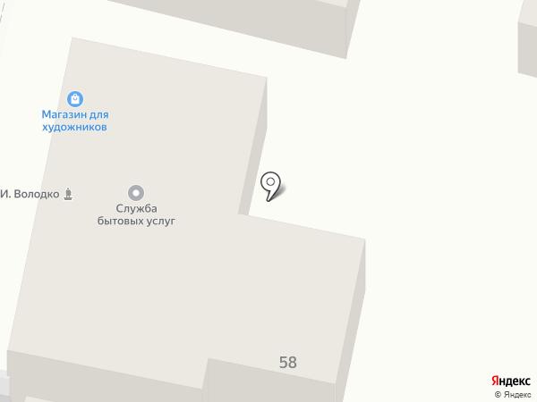 Служба Быта на карте Краснодара