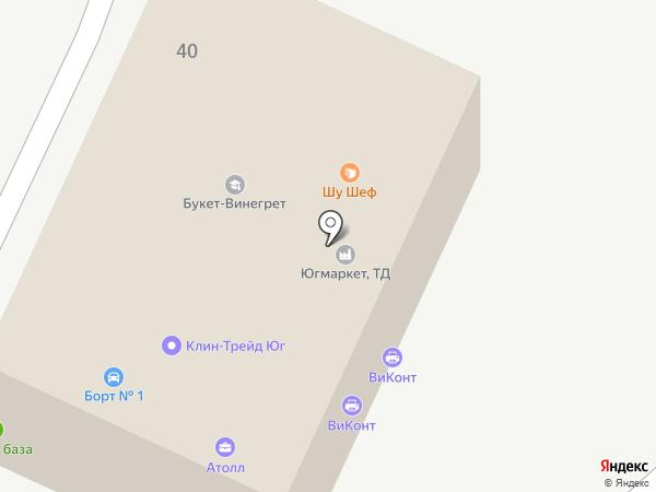 Daco Group на карте Краснодара
