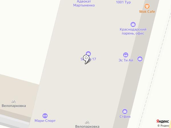 ФинСервис на карте Краснодара