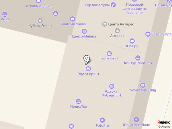 ВЕРДИ на карте Краснодара