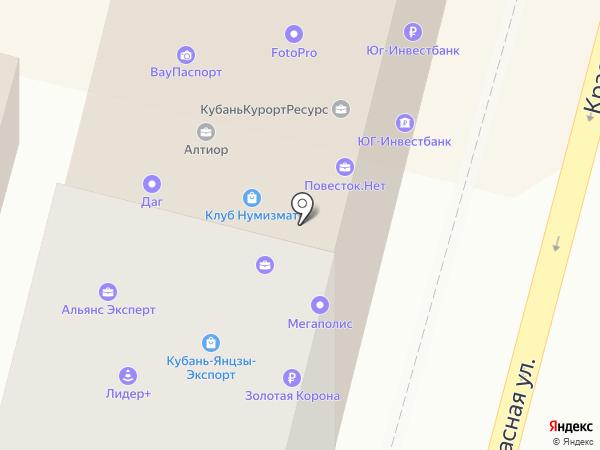 ЮНИОР на карте Краснодара