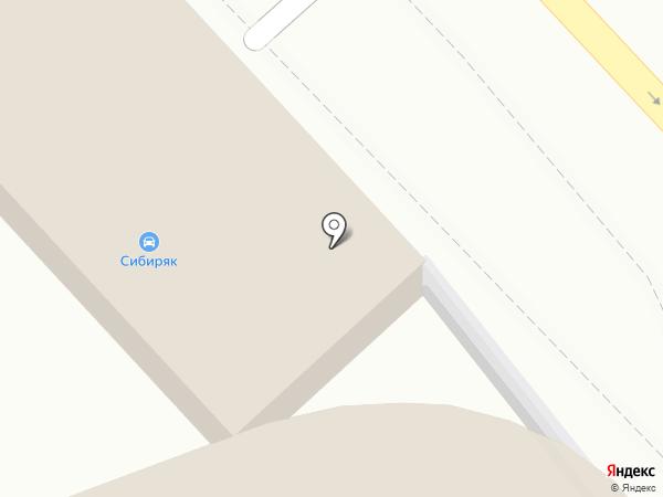 Сириус на карте Краснодара