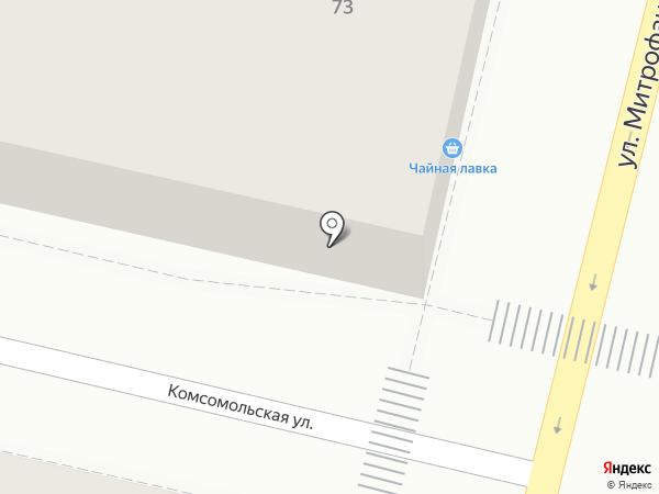 Чайная лавка на карте Краснодара
