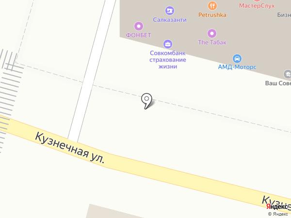 Баттерика на карте Краснодара