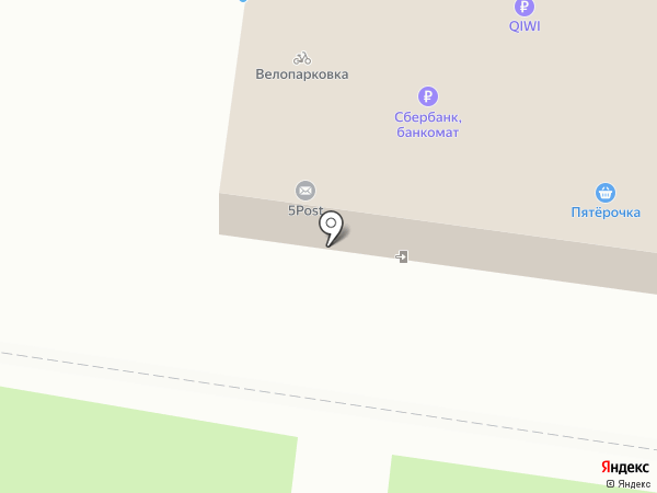 Beer Hause на карте Краснодара