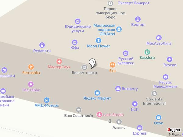 Моби-Мастер на карте Краснодара