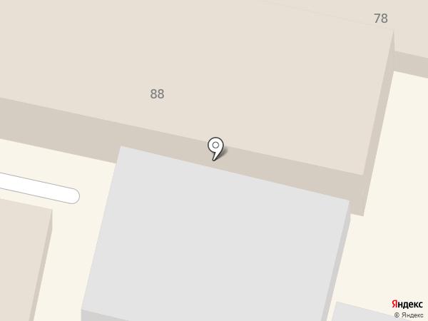 АлСвет на карте Краснодара