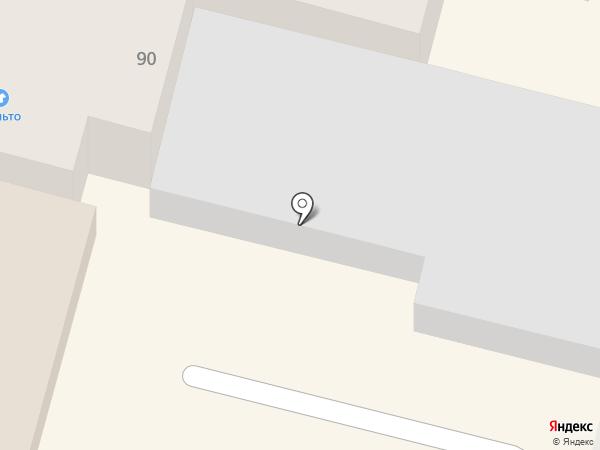 Аврора Про на карте Краснодара