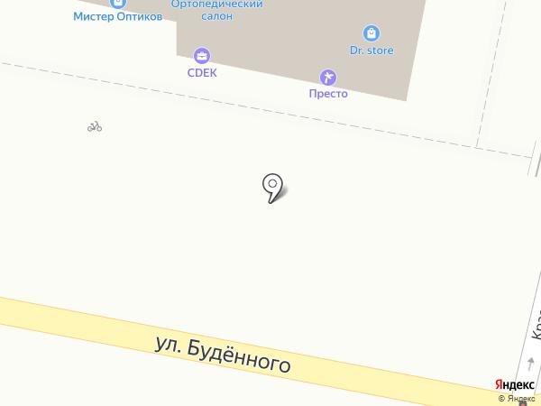 Удача на карте Краснодара