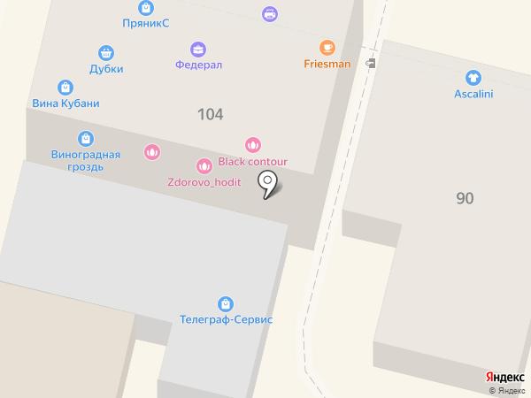 Геодезическое агентство на карте Краснодара