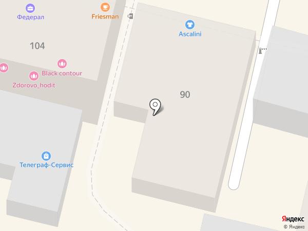 Ascalini на карте Краснодара