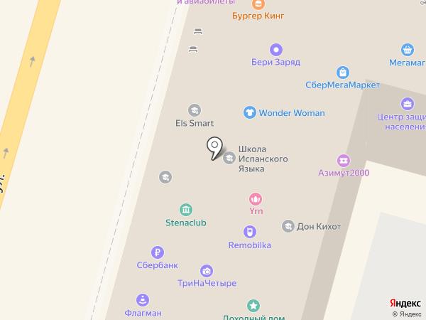 Алмаз Дент на карте Краснодара