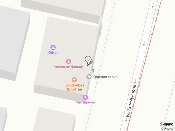 Рубин на карте Краснодара