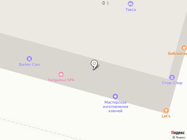 Форум Мебель на карте Краснодара