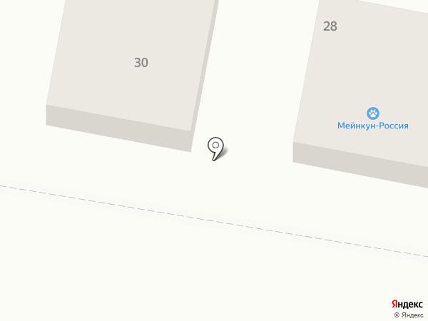 Uno Momento на карте Краснодара