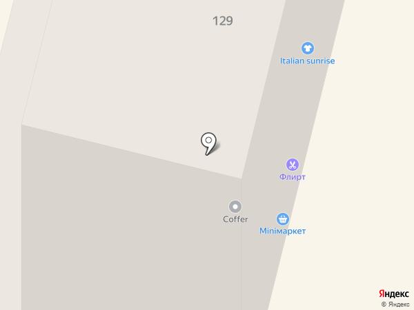 555 на карте Краснодара
