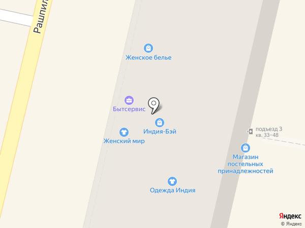 Юла на карте Краснодара