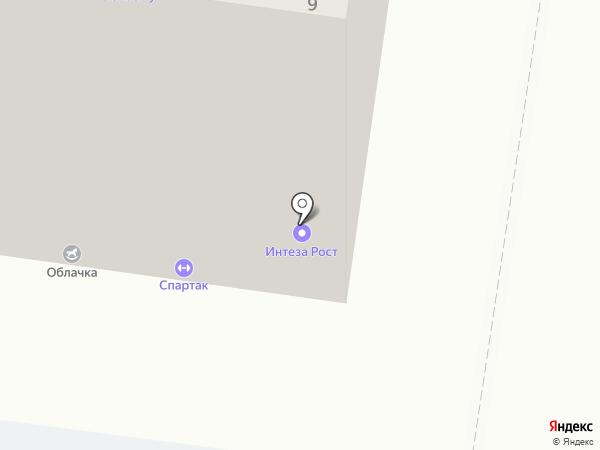 Все для дома на карте Краснодара