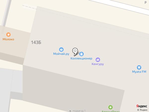 Салон оптики на карте Краснодара