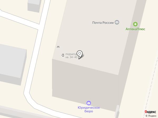 MOYCHAY.RU на карте Краснодара
