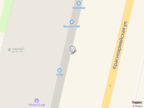 Lili Garden на карте Краснодара