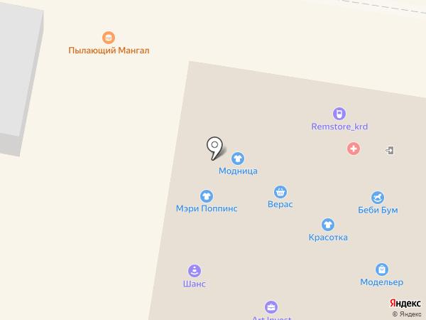 Телефонохирургия на карте Краснодара