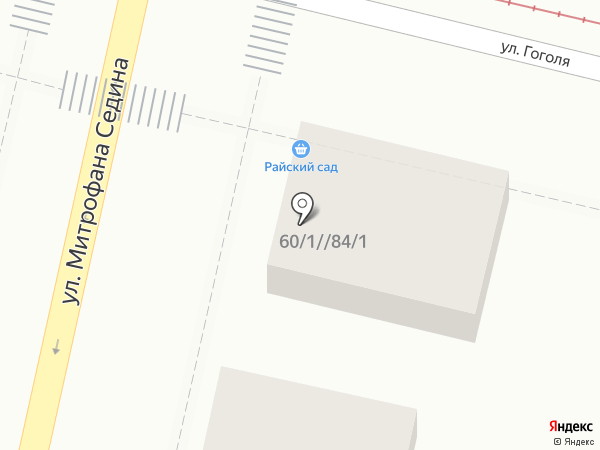 МедФарма на карте Краснодара