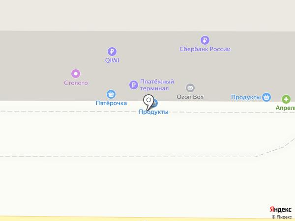 Магнат на карте Краснодара