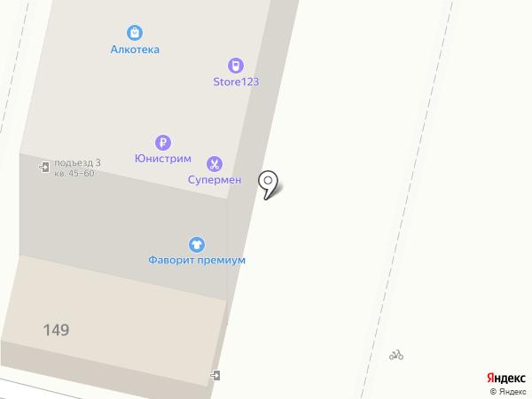 Ломбард Рубль Дам на карте Краснодара