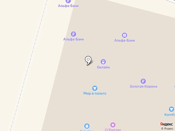 Киоск фастфудной продукции на карте Краснодара