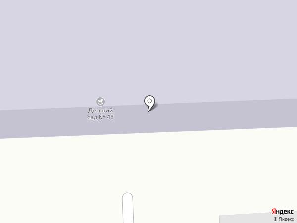 Дуплекс на карте Краснодара