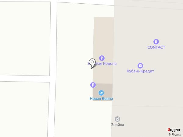 Аквашкола на карте Краснодара