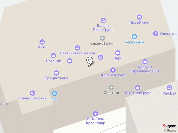 Карамель на карте Краснодара