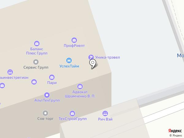 Негабарит онлайн на карте Краснодара