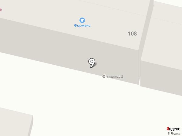 Формекс на карте Краснодара