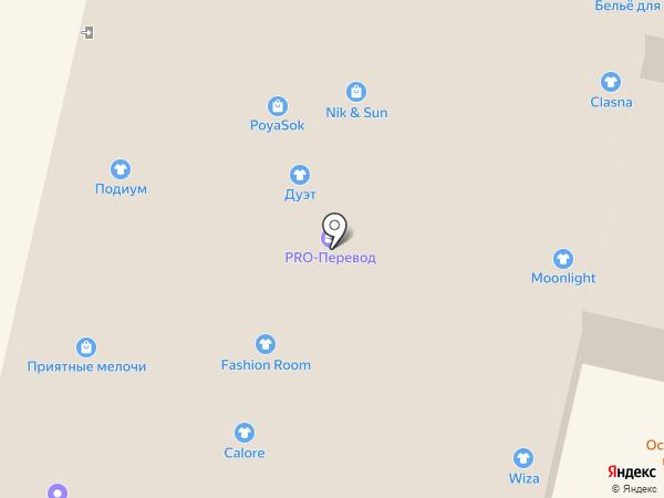 Biofam на карте Краснодара